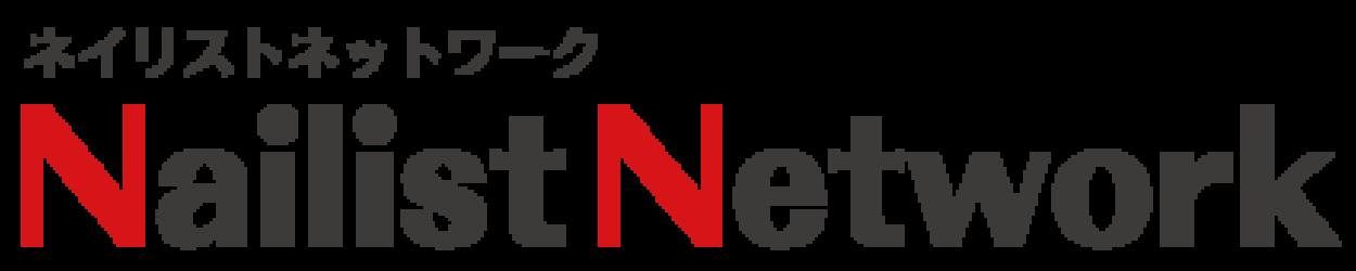 ネイリストネットワーク